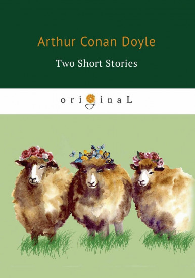 comparing two short stories my brothers A literary analysis of short stories allows writers to explain the basic elements of the story and make a deeper statement about the plot, characters, symbolism or theme writing such an analysis allows students to learn more about the story and gain an appreciation of literature in general.