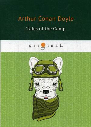 Tales of the Camp