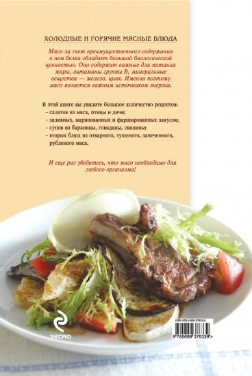 Недорогие блюда из мяса рецепты с фото