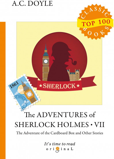 The Adventures of Sherlock Holmes. Part 7: The Adventure of the Cardboard Box and Other Stories