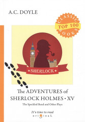 The Adventures of Sherlock Holmes. Part 15: The Speckled Band and Other Plays