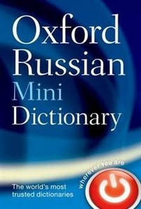 Russian Minidictionary