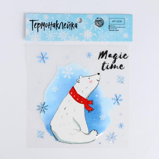 Термонаклейка «Magic time»