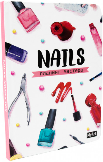 Планинг мастера «Nails»
