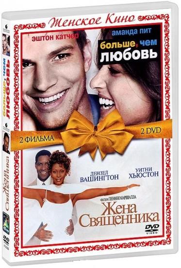 bolshe-chem-seks-soundtrack