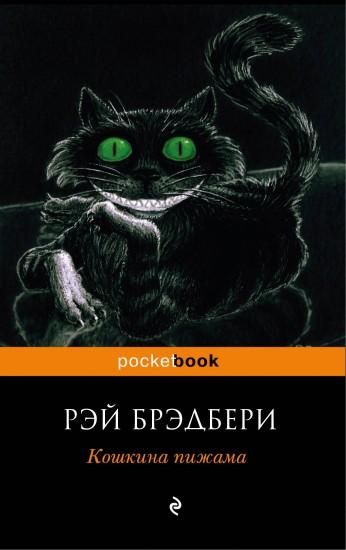 Серия книг фантастика список