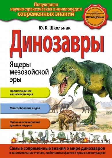 сайт детские научно популярные тексты о животных реклама запрещена