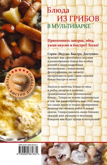 рецепты вкусного ужина фото пошагово