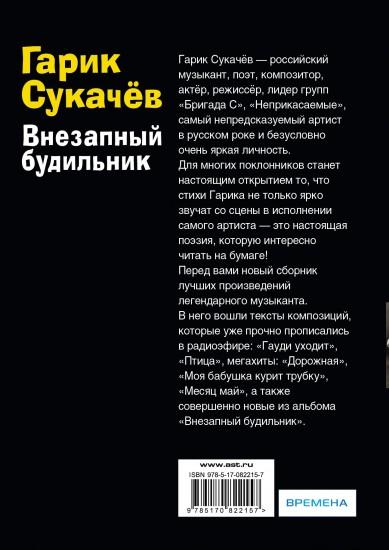 ya-chitayu-stihi-prostitutkam-minusovka