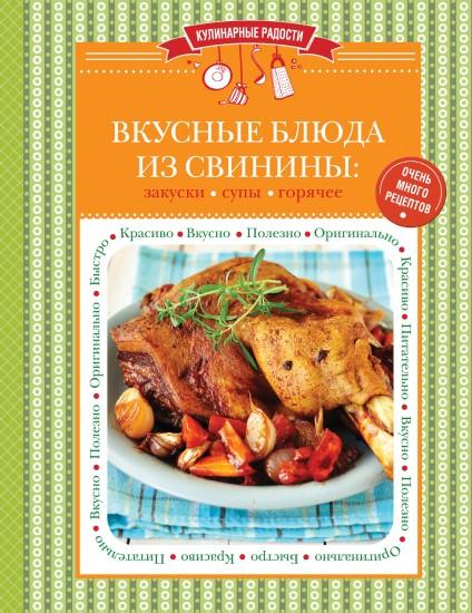 Русское онлайн горячее фото 13375 фотография