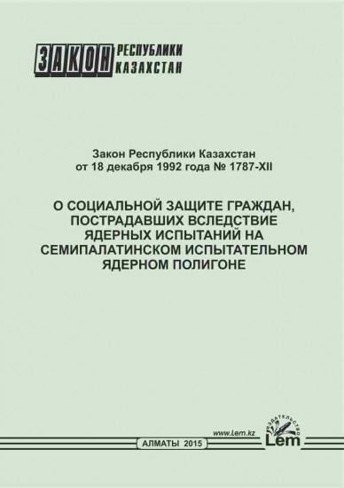 Павлов, Иван Петрович Википедия