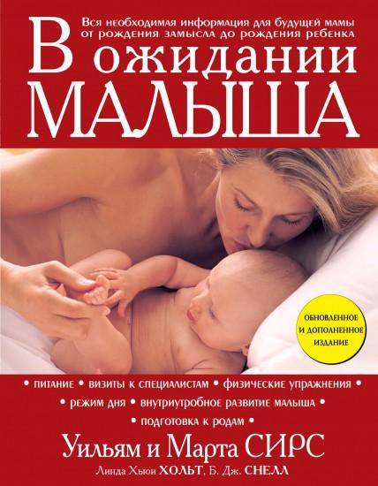 Дженнифер энистон родила беременна 9