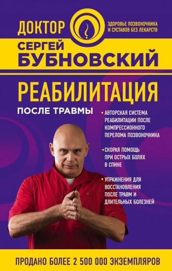 лечим суставы иллюстрированная энциклопедия dvd-rom