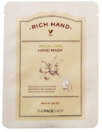 Маска для рук «Special Care Hand Mask»