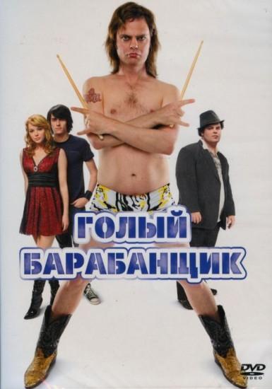 kazashki-devushki-foto-golishom-seks