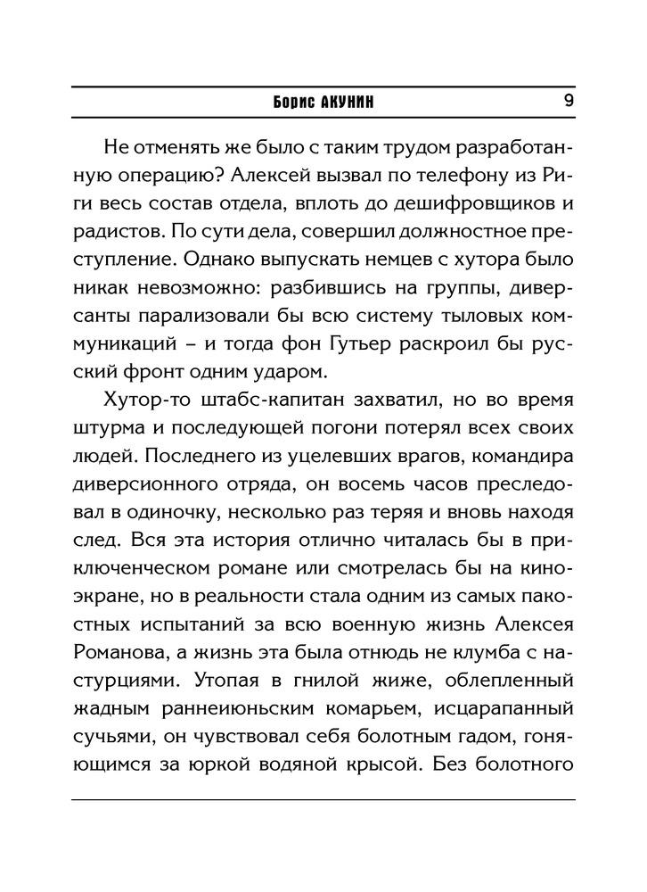 Государственная служба на примере диплом Государственная служба на примере диплом в Москве