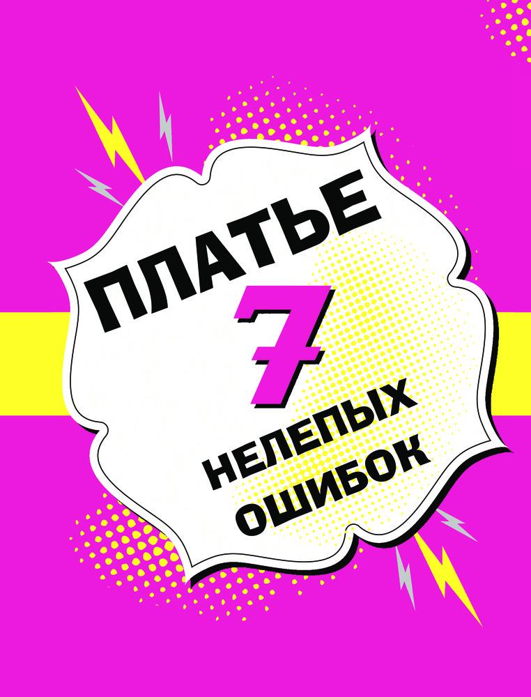 Мастер класс по стилю инесса трубецкова
