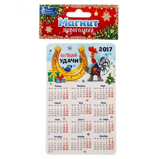 Календарь большой