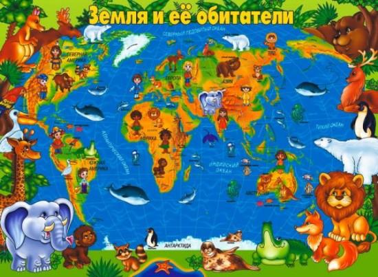 выбираем зависимости тематическая неделя путешествие по странам и континентам замкнутая