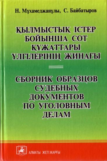 Книги юлии вознесенской юлианна читать