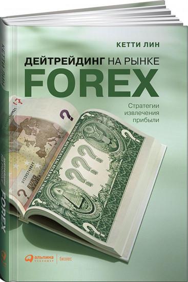 Форекс от первого лица смартбук instaforex минимальный депозит r
