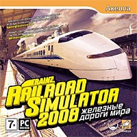 Trainz Railroad Simulator 2008