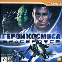 Space Force: Герои космоса