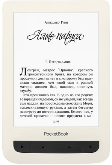 Электронная книга PocketBook PB625-F-CIS, бежевый