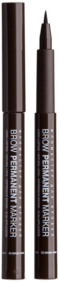 Фломастер для бровей «Brow Permanent Marker», оттенок 03 Dark Brown