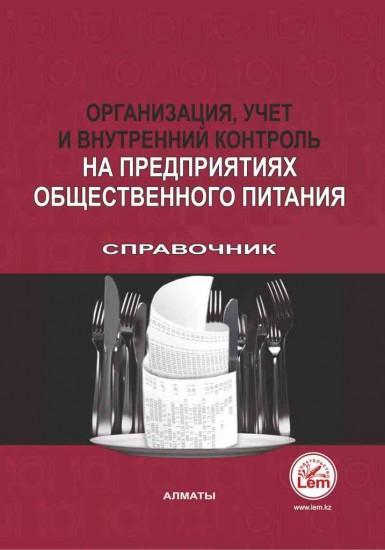 Бесплатные знакомства г южно сахалинск 1