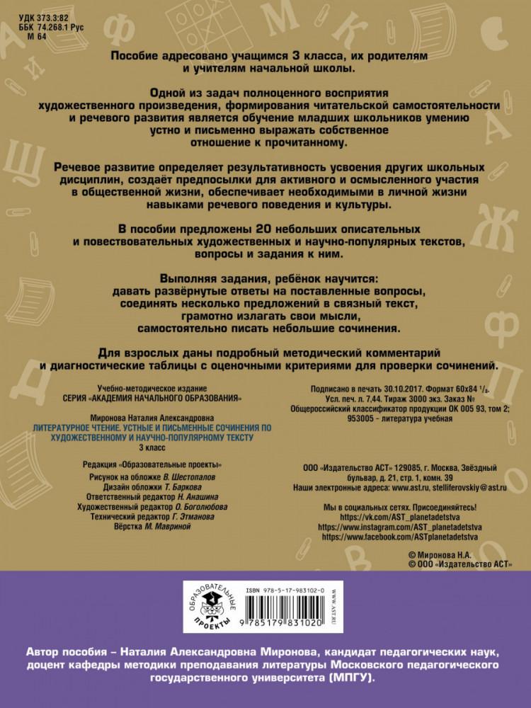 Кристаллы бот телеграм Кострома Гера Купить Ижевск