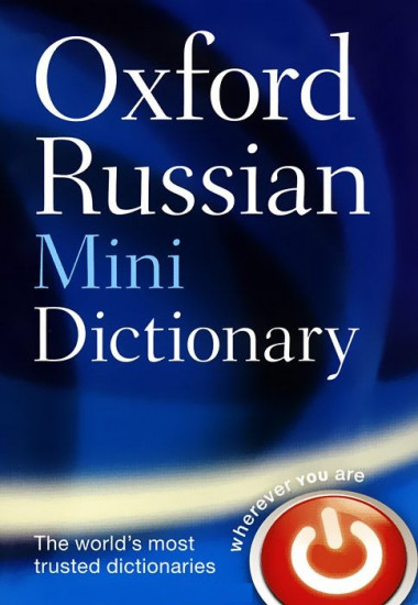 Oxford Russian Minidictionary 3 Edition