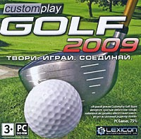 CustomPlay Golf 2009. Твори, играй, соединяй