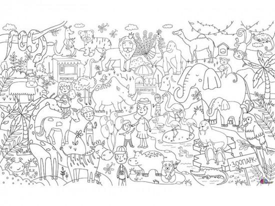 плакат раскраска зоопарк 60х100 см