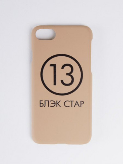 Чехол для Iphone 7/8 «From Russia with love»