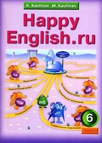 Happy English.ru. 6 класс