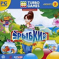Turbo Games: Рыбки