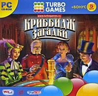 Turbo Games: Криббидж. Загадки