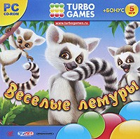 Turbo Games: Веселые лемуры