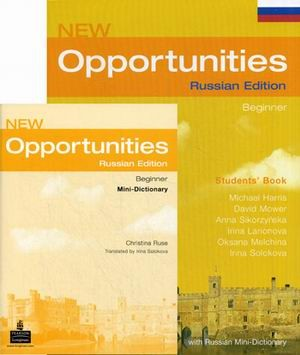 New Opportunities: Beginner: Students' Book with Russian Mini-Dictionary