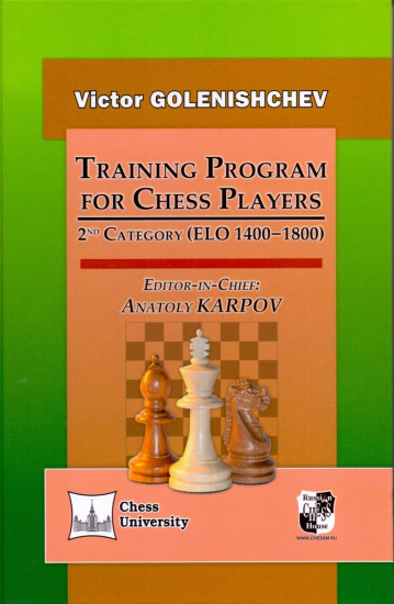 Training Program for Chess Players. 2nd Category (ELO 1400-1800)