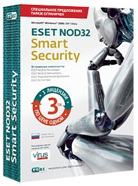 Eset NOD32 Smart Security (на 3 ПК). Лицензия на 1 год