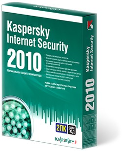 Kaspersky Internet Security 2010 (на 2 ПК). Лицензия на 1 год