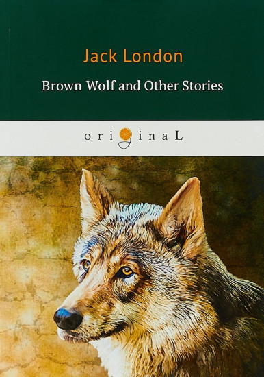 Brown Wolf and Other Stories. Бурый волк и другие рассказы