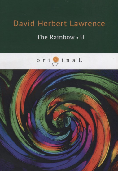 The Rainbow. Part 2. Радуга