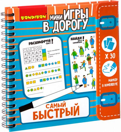 Производитель «<b>Bondibon</b>» — Flip.kz