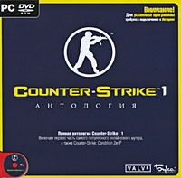 Антология Counter-Strike 1
