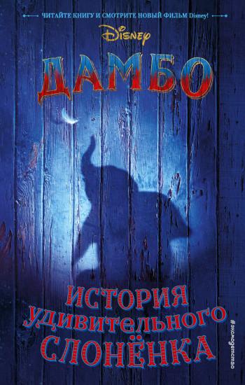 35bf7b727f7c7 Книги про Приключения в Казахстане. Новинки книг приключенческого жанра.