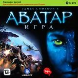 James Cameron's Avatar: The Game  -  Аватар
