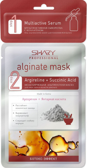 Серия «Alginate mask» — Flip kz